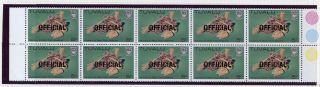 Tuvalu O21 Colour Block Baskets - Uk Printing - Official Overprint photo
