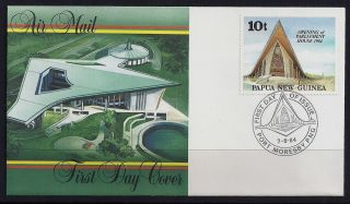 1984 Papua Guinea Opening Of Parliament First Day Cover photo