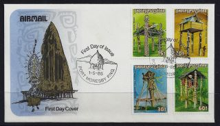 1985 Papua Guinea Ceremonial Structures First Day Cover photo