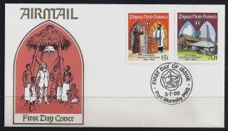 1986 Papua Guinea Lutheran Church Centenary First Day Cover photo