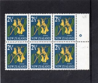 Zealand 1967 2 1/2c Block 6 With Retouch R18/8 & 17/10,  Um.  Sg 848. photo