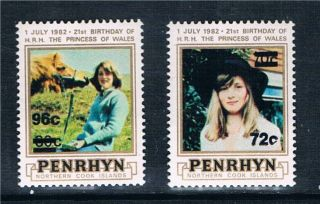 Penrhyn 1983 Surcharges Sg 312 - 3 photo