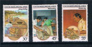 Cocos (keeling) Is 1985 Cocos - Malay Culture Sg 126/8 photo