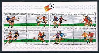 Cook Is 1981 World Cup Football Spain Sg Ms 823 photo