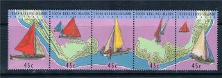 Cocos (keeling) Is 1994 Postal Service Sg 311a photo