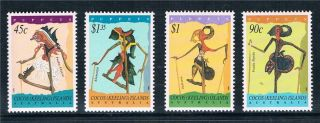 Cocos (keeling) Is 1994 Shadow Puppets Sg 316 - 19 photo