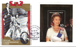 1987 Tuvalu Royal Wedding Commem Cover Special Postmark Ref: Mcpj6 photo