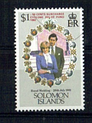 Solomon Islands 1981 Royal Wedding Overprinted Cyclone Relief photo