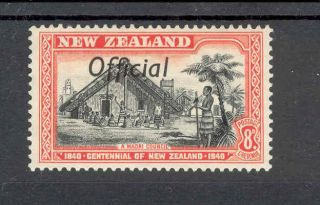 Zealand Kgvi 1940 Official 8c Black & Red Sg.  O149 Mm photo