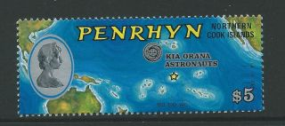 Penrhyn Sg78 1975 Apollo - Soyuz photo