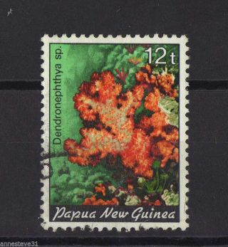 G/fu Nh 1985 Stamp From Papua Guinea Sg 442 Corals 12t As 10t photo