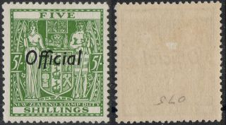 Zealand Sg O133 1943 5/ - Green Perf 14 Multiple Wmk. photo