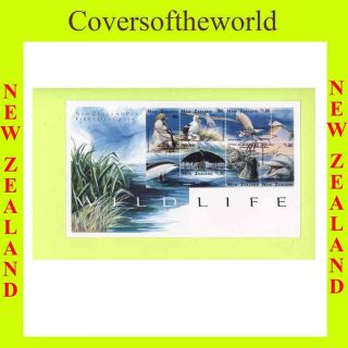 Zealand 1996 Wildlife Issue First Day Cover photo