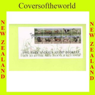 Zealand 1995 Animals Booklet First Day Cover photo
