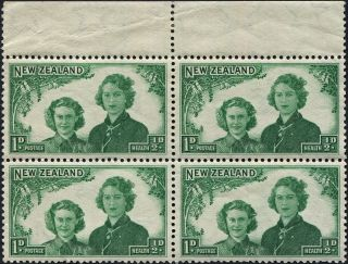 Zealand 1944 (kgvi) 1d+1/2d Green Sg663 Cv £1.  20+ Mh Block Of 4 photo