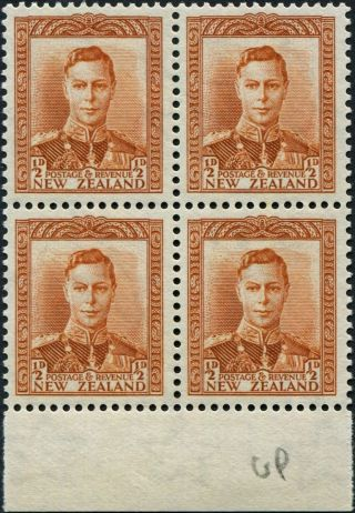 Zealand 1941 (kgvi) 1/2d Orange - Brown Sg604 Cv £0.  80+ Block Of 4 photo