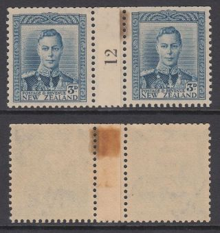 1941 Zealand 3d Blue Margin ' 12 ' Coil Pair Mm; Sg 609 photo