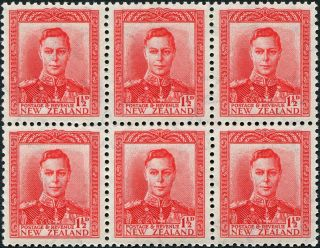 Zealand 1944 (kgvi) 1 1/2d Scarlet Sg608 Cv £1.  20+ Block Of 6 photo