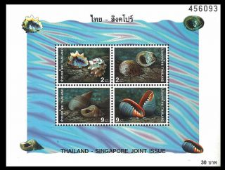 Thailand Stamp,  1997 Ss167 Thailand - Singapore Join Issue,  Seashell,  Marine Life photo
