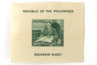 Franklin D Roosevelt Souvenir Stamp Sheet Republic Of Philippines Gum photo