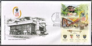 Malaysia 2005 100 Years Um University Malaya S/s Fdc Cover photo