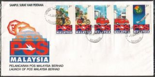 Malaysia 1992 Launch Of Post Office Fdc Cover photo