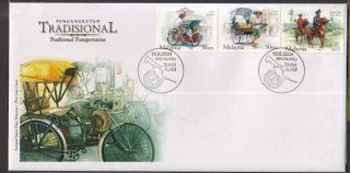 Malaysia 2004 Traditional Transportation Trishaw Rickshaw Padi Horse Fdc Cover photo