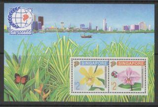 Singapore Sgms676 1992 Singapore 95 Flowers photo