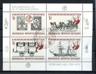 Mongolia 1979 Sg 1211 - 4 Sir Rowland Hill Cto M/s A35277 photo