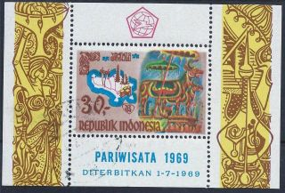 Indonesia 1969 Sg Ms1237 Tourism In Ball Cto A 011 photo