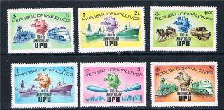 Maldives 1974 100th Anniv Upu Sg 507 - 12 photo