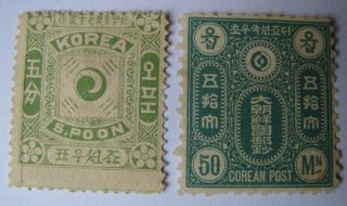 Imperial Korea 6,  Taegeuk 5p And 50 Mn photo