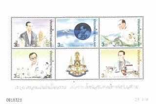 Thailand Stamp,  1996 Ss134 50th Ann Celebrations Of His Majesty ' S Accession S/s photo