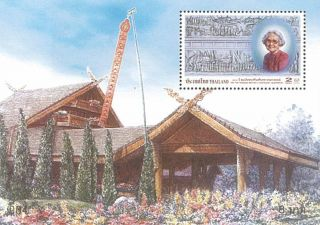 Thailand Stamp,  2000 Ss218 Centenary Of H.  R.  H.  Princess Mother,  Important People photo