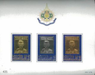 Thailand Stamp,  1999 Ss206 H.  M King ' S 6th Cycle Birthday S/s,  Important People photo