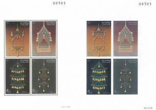 Thailand Stamp,  1991 Ss41 - 42 Thai Heritage S/s,  Thai Handicraft,  Art,  Native photo