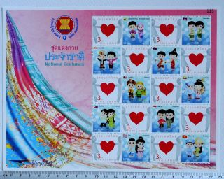 Love Valentine Thailand Personalized 2013 National Costumes Fs Block 20 Stmp photo