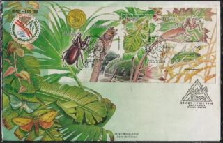 Insects Of Malaysia 1998 Beetle Praying Mantis Dragonfly Giant Katydids S/s Fdc photo