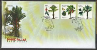 Malaysia 2009 Palm Trees Fdc First Day Cover photo