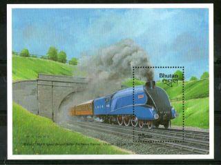 Bhutan 1988 The Mallard Locomotive Commemorative Miniature Sheet photo