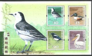 Hong Kong China 2006 High Values Definitives Bird Stamp Sheetlet photo