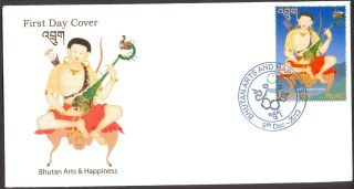 Bhutan 2013 Arts & Happiness Buddhist Monk Lama Music 1v Fdc photo