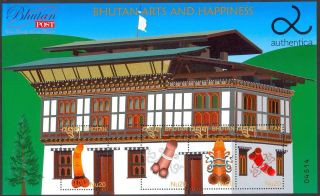 Bhutan 2013 Arts & Happiness Lama Music 4v Ss Wall Painting House Building photo