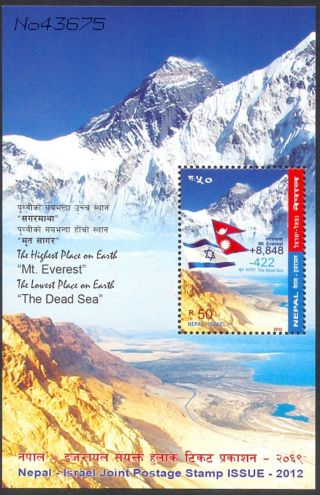 Nepal 2012 Highest Lowest Points On Earth Mt Everest Dead Sea Jt Israel photo