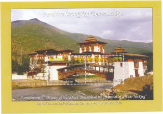 Bhutan 2009 Punakha Dzong Wooden Bridge Reconstruction Pro Bhutan Germany Ss photo