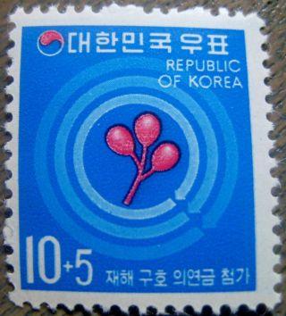 Korea Pin Of Love Disaster Relief Semi - Postal Scott ' S B14 photo