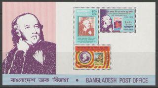 Bangladesh Sgms147 1979 Rowland Hill photo