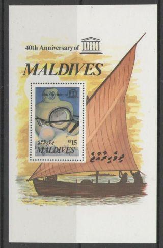 Maldive Islands Sgms1216 1986 40th Anniv Of Unesco photo