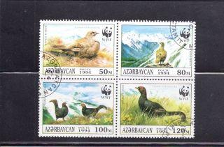 Azerbaijan 1994 Scott 454 Block World Wildlife Fund photo