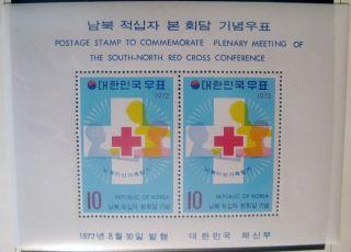 Korea Families Reunited By The Red Cross Souvenir Sheet Scott ' S 834a photo